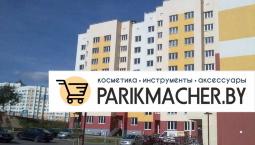 Cкоро открытие магазина в мк-р Девятовка